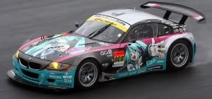 GTcar Racing 2008