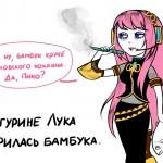 pfbvyisehwc
