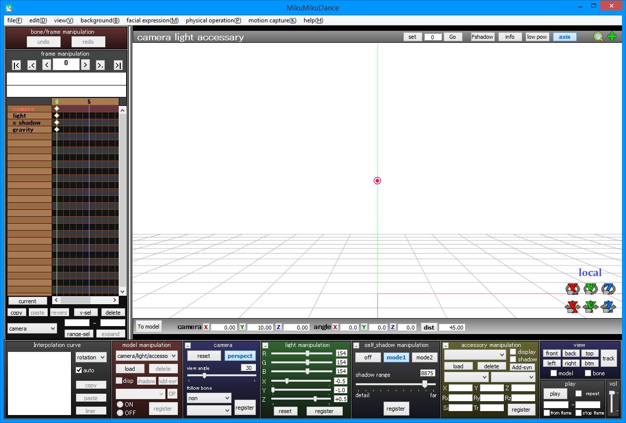 Скачать программу для создания моделей mmd