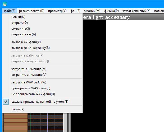 Программа mmd скачать бесплатно на русском