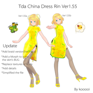 Tda China Dress Rin