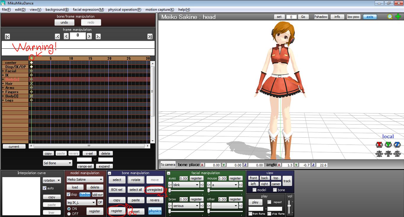программа для создания ммд модели