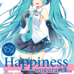 Happiness_kokuchi_650