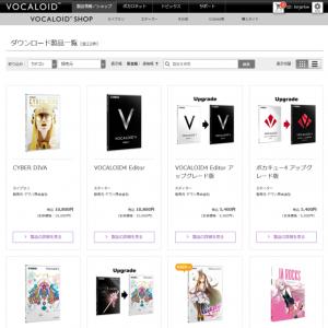 yamaha онлайн магазин