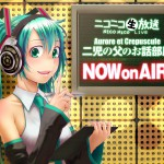 all-vocaloids.ru II pack (99)