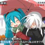chan.sankakucomplex.com 7e7f1fe470378dc462ad898e0ceeddd2