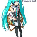 chan.sankakucomplex.com d73ad14c890de001dd77fe10fcfa9d1c