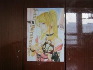 Постер-наклейка