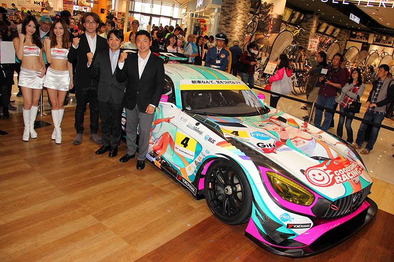 Goodsmile Racing - Mercedes AMG GT3 - Racing Miku 2016