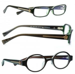 Senbonzakura - очки