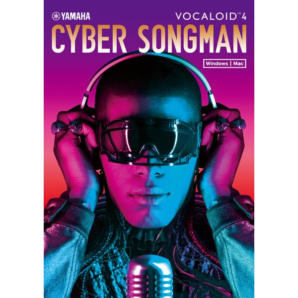 cyber_songman_600